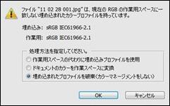 201122816431