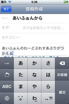 20110810-002735.jpg